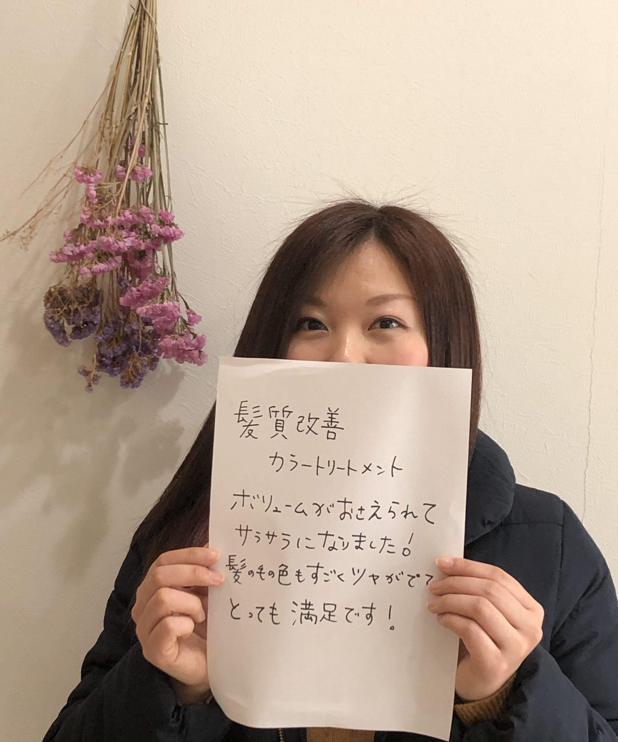 アリゼティ 口コミ